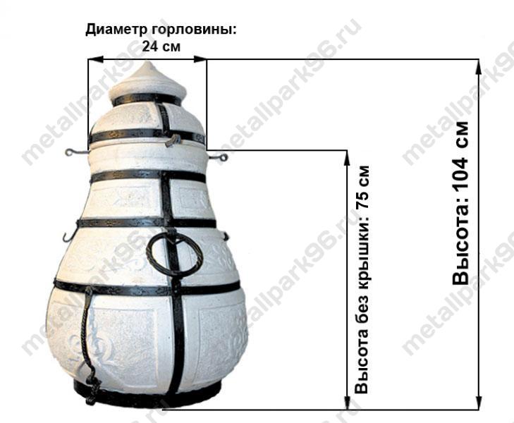 Тандыр - продажа и доставка тандыров в Москве и области